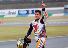 Marquez, la biografia del due volte campione del mondo MotoGP