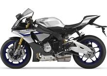 Richiamo Yamaha R1M: ammortizzatore posteriore Ohlins
